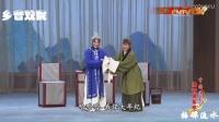 评剧《韩玉娘》(高清)(1)