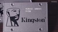 SATA 固态硬盘 120GB-480GB – 金士顿 A400