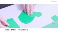 東西物语 | 创意折纸 - 仙人掌盆栽