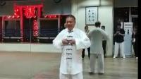 """刘应文老师杨氏太极拳(老六路)拳社演练""""起式""""上半部"""