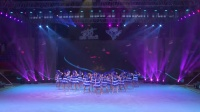 2016年舞动中国-首届广场舞总决赛作品《爱的奉献》