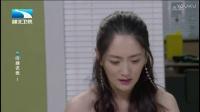待嫁老爸(湖北卫视)01