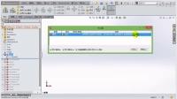 第八讲上-SolidWorks2014-编辑:修复_高清