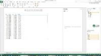 小徐教程-【Excel2013】第73期 Powerview的布局