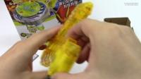 魔幻陀螺2第二季玩具 裂天狮鹫试玩