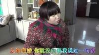 张建新导演作品 微电影 《昌黎版乡村爱情4》