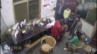 网曝江西女教师打肿学生睾丸暴打家长?校方公布监控