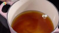【日日煮】烹饪短片-酱油炖萝卜