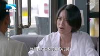 待嫁老爸(湖北卫视)03