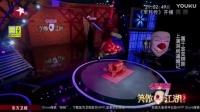 最新选手爆笑集锦 151129 笑傲江湖1 国外经典_标清.flv
