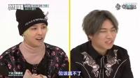 BigBang 高能模仿,TWICE  Cheer Up - 一周偶像 中文字幕 170111 MV