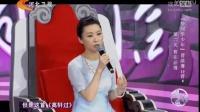 《中华好诗词》20161001 :10晋8,南京师大、河北战队惊喜复活