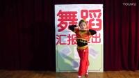 儿童舞蹈  天竺少女