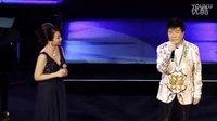 谢雷和Daisy Wu合唱 《无言的结局》演唱会
