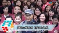 陳展鵬40大壽忽發奇想開音樂會 曝胡定欣已為自己慶生 - YouTube