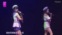 2017.1.14 SHY48 Team SIII 《心的旅程》公演