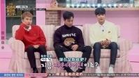[韩综]Lipstick Prince口红王子 E07.170112 sandara朴 全场中字