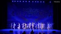 芭蕾舞;金秋荷韵9