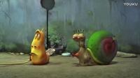 078 蜗牛的秘密 爆笑虫子 搞笑恶搞动漫 放屁虫子 臭屁虫_标清
