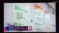 上海卓越宣传片
