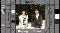 2015 02 10 CCTV1 测试卡音乐和晨曲国歌_标清