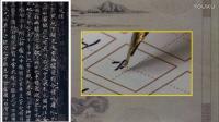 钢笔书法临摹之书圣王羲之《黄庭经》创作《圣手书法课堂》展示篇第45节