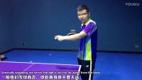 《全民学乒乓发球篇》第3.2集:正手下旋发球动作要领及示范_乒乓球教学视频