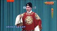 京剧【胭脂宝褶】杜镇杰-刘明哲-黄柏雪-宋昊宇-韩巨明〈20150103超清版〉