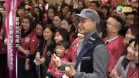 170114 陳展鵬生日會 - TVB ENews Putonghua - YouTube