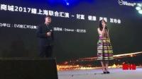 16012017 上海魔力奶茶 陳展鵬 胡定欣 從未知道你最好 - YouTube