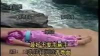 (片长30:03)04_40 张蕙兰瑜伽功 中文繁体字幕