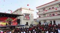 白塔寺中学2017年元旦联欢会下集