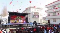 白塔寺中学2017年元旦联欢会上集
