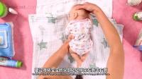 婴儿护理- 如何帮助宝宝翻身_特兰斯科视频翻译分享
