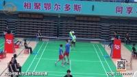 2016 第20届大学生羽毛球锦标赛 8月11日 混双2