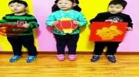 非凡明星幼稚园中班新年祝福