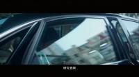 杜拉拉追婚記 電影預告-危機篇 (台灣片名:追婚日記)——依晨花园
