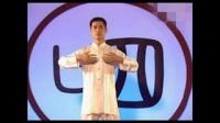 静气功入门呼吸心法视频【第三课,呬字诀+吹字诀】健身气功六字诀教学