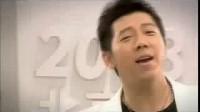 奥运推荐歌曲:韩红,羽泉《为生命喝彩》