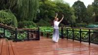 《采莲》  古典/形体舞 刘斌舞蹈/元色舞蹈艺术空间