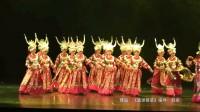 苗族舞蹈《摸哒拨》(舞台版)(又名:盛世银装) 刘斌舞蹈/原创/上海