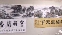 齐鲁风书画院 170118 11-34-46