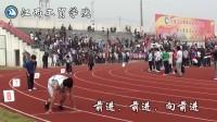 江西工贸学院第七届田径运动会精彩回眸