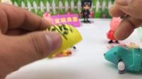 小猪佩奇与弟弟乔治猪拆玩奇趣蛋趣味玩具比赛
