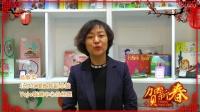 2017年北京Yojo幼儿园联盟新年祝福视频