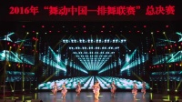 排舞总决赛浙江省台州市黄岩区澄江街道中心小学一队《漂亮+弹跳+狐狸叫》
