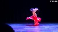 Dariya Mitskevich~2013 in  Argentina  Mendoza — Farhet El Eid