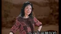 潮剧选段-苏六娘-春风践约到园林(姚璇秋)