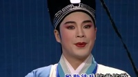潮剧选段-玉堂春-王金龙命中不幸(林初发)