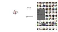 【我的世界】羊粽视角-明月庄主神奇宝贝大冒险! EP.4